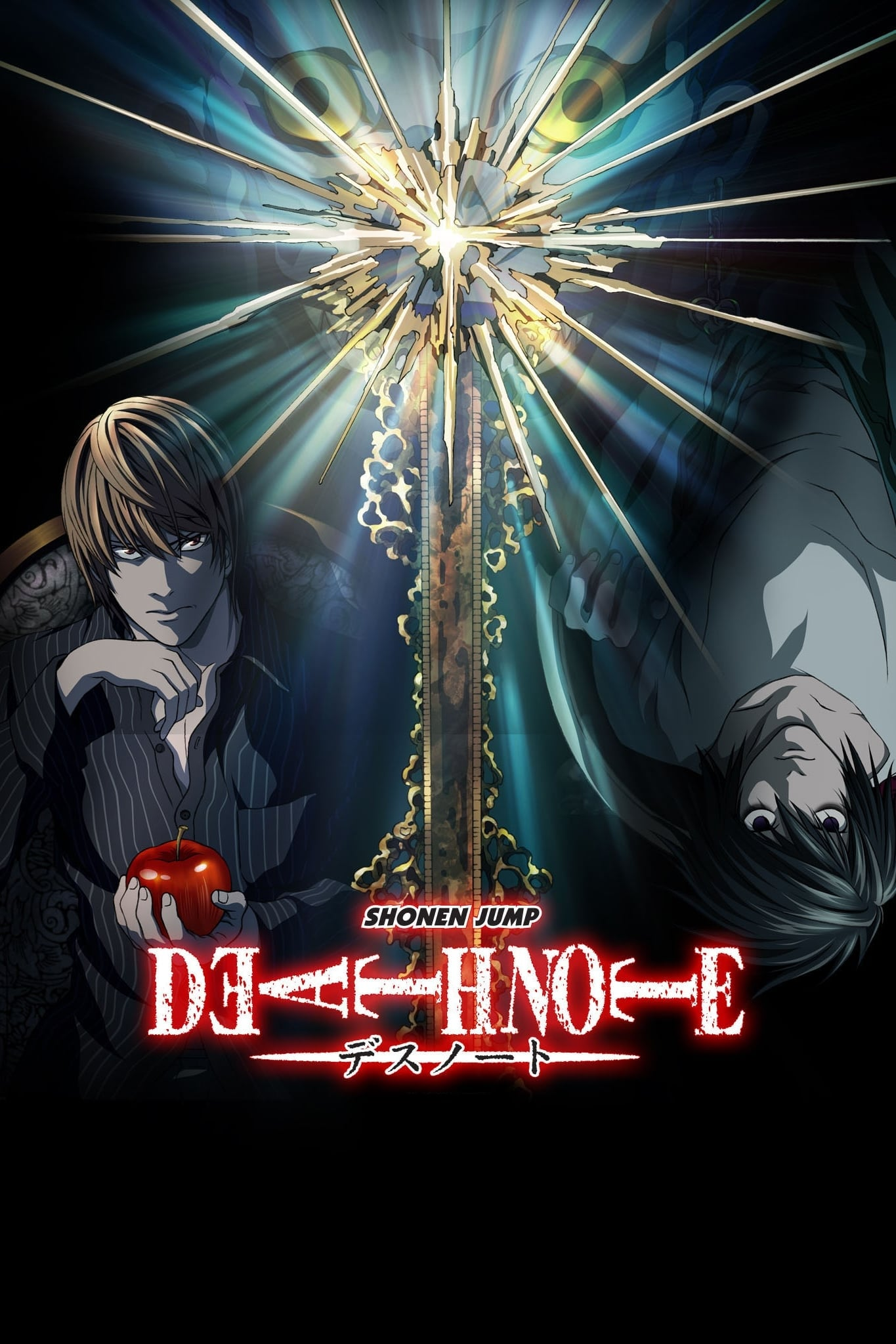 Death Note series tv complet