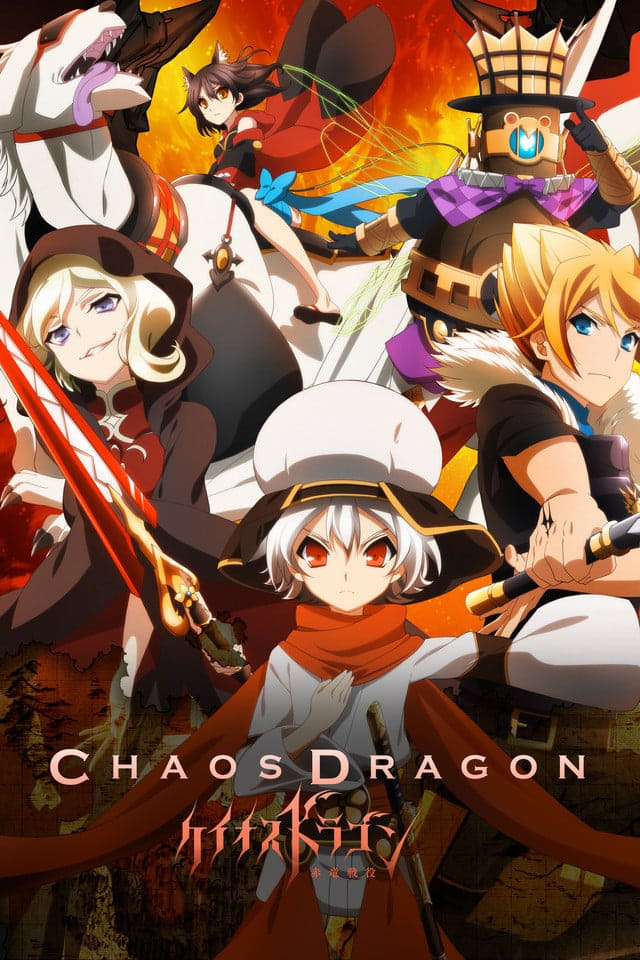 Chaos Dragon series tv complet