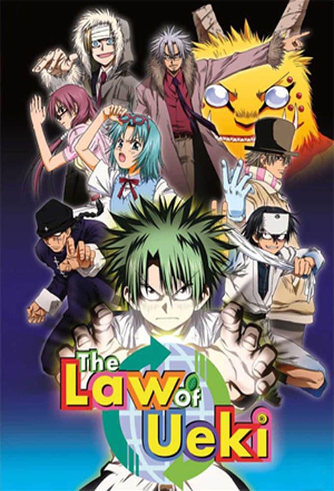 Ueki No Housoku series tv complet