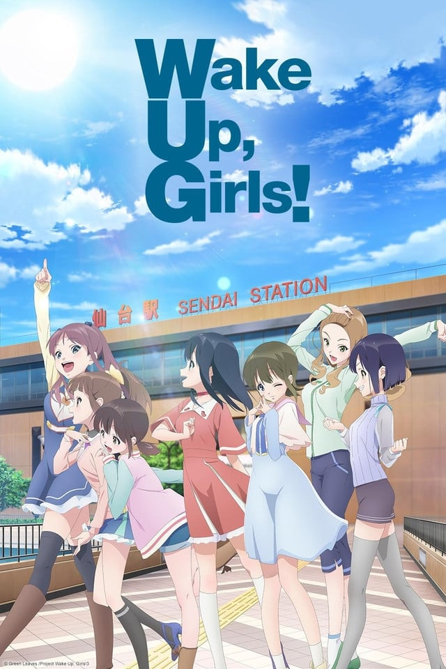 Wake Up, Girls! series tv complet