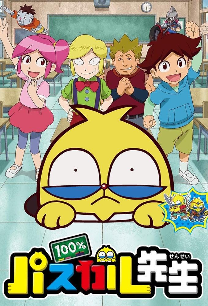 100% Pascal-sensei series tv complet