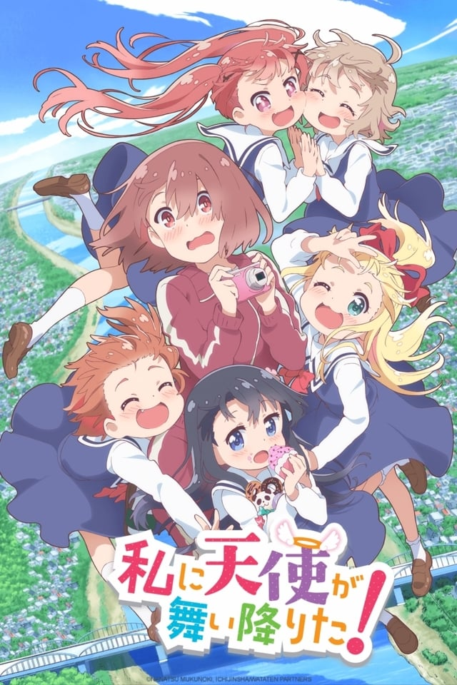 WATATEN!: an Angel Flew Down to Me series tv complet