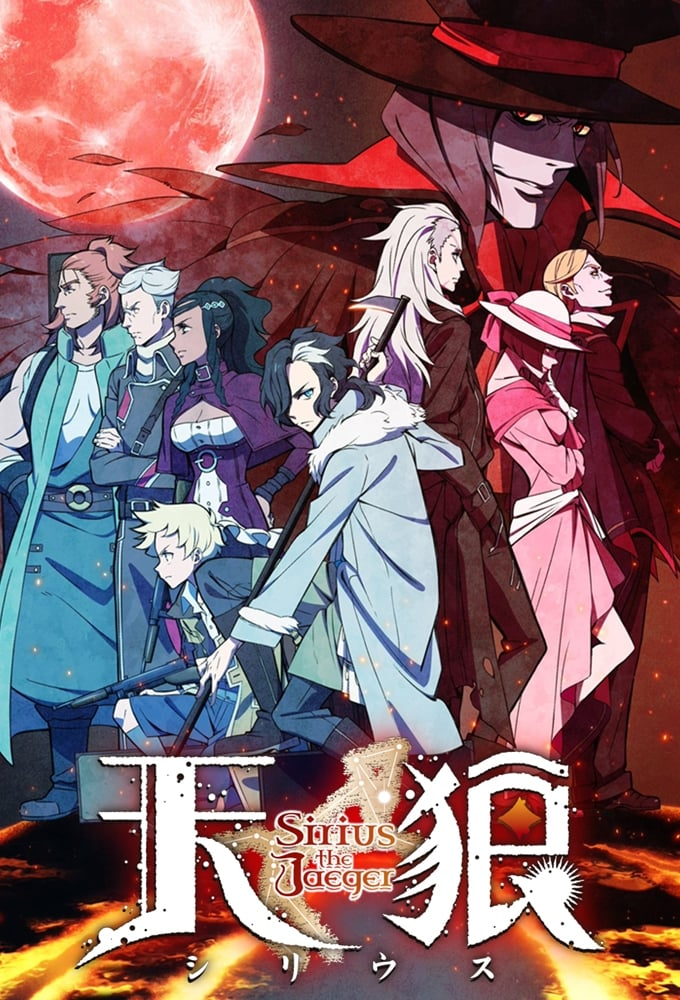 Sirius the Jaeger series tv complet