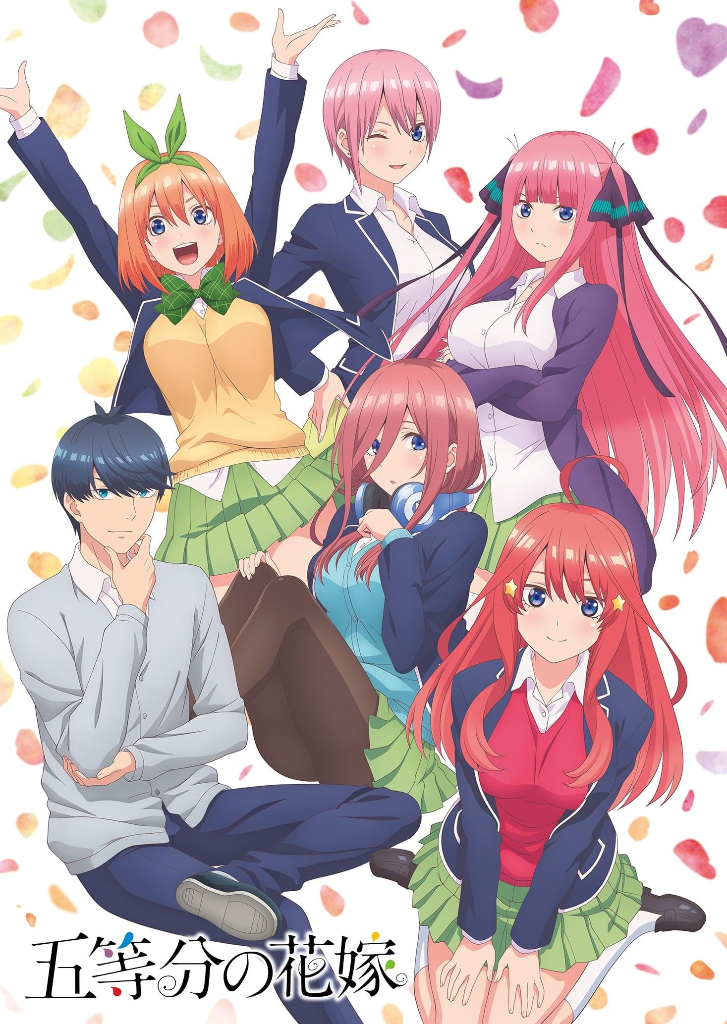 Go-Toubun no Hanayome series tv complet