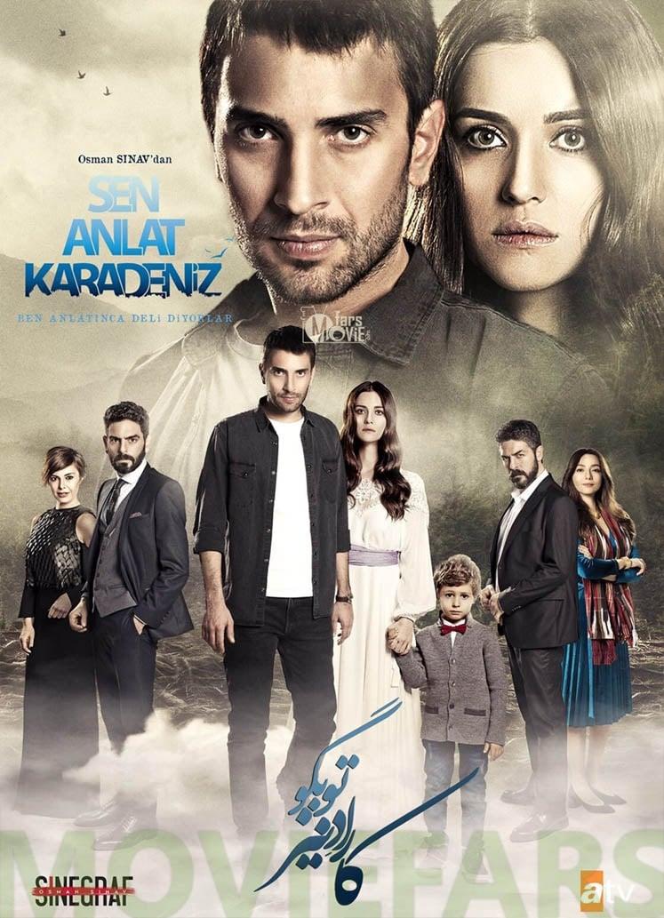 Sen Anlat Karadeniz series tv complet