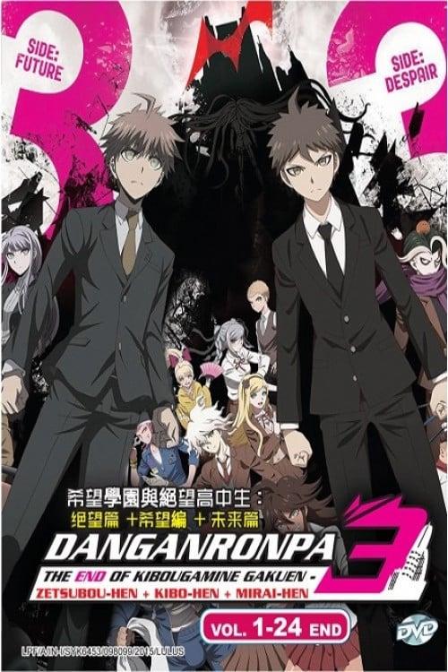 Danganronpa 3: Futur series tv complet