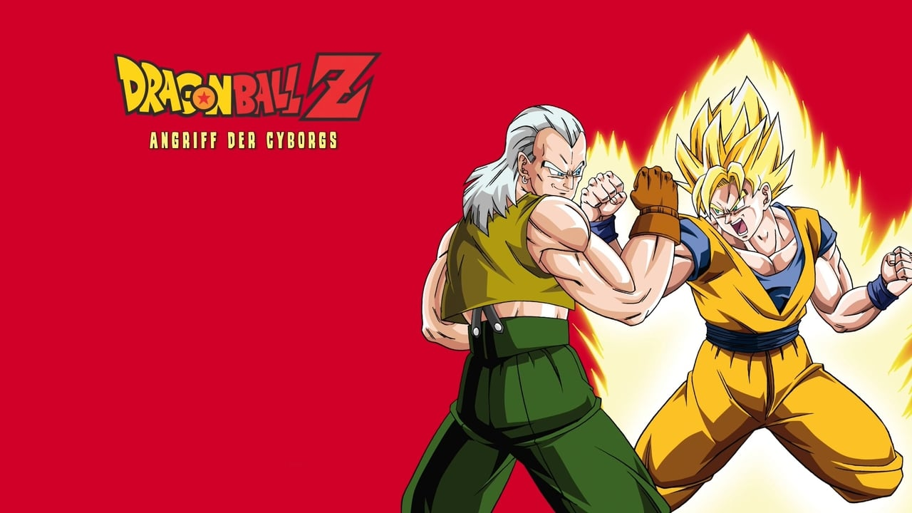 Dragon Ball Z: Super Android 13! (1992)
