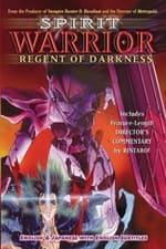 Movie Spirit Warrior: Regent of Darkness ( 1994 )