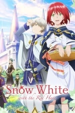 Snow White with the Red Hair (2015)