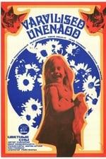 Movie Colorful Dreams ( 1975 )