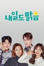 Movie Sunny Again Tomorrow ( 2018 )