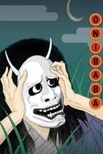 Movie Onibaba ( 1964 )