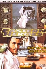 Movie Fury of the Silver Fox ( 1986 )