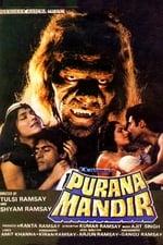 Movie Purana Mandir ( 1984 )