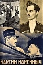 Movie Maksim Maksimich ( 1927 )