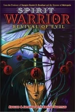 Movie Spirit Warrior: Revival of Evil ( 1992 )