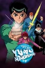 Yu Yu Hakusho (1992)