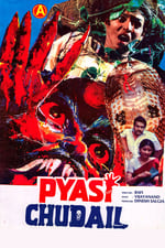 Movie Pyasi Chudail ( 1998 )