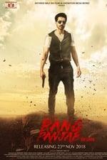 Movie Rang Panjab ( 2018 )