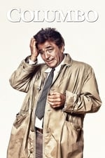 Movie Columbo ( 1971 )