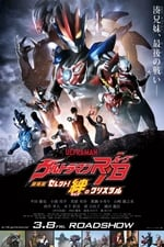 Movie Ultraman R/B The Movie: Select! The Crystal of Bond ( 2019 )