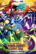 Movie Super Dragon Ball Heroes ( 2018 )