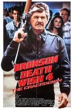 Movie Death Wish 4: The Crackdown ( 1987 )