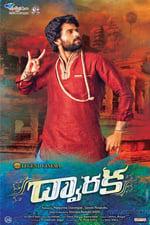 Movie Dwaraka ( 2017 )