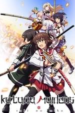 Katana Maidens: Toji no Miko (2018)