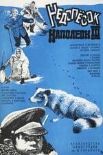 Movie Polar Fox Napoleon III ( 1979 )