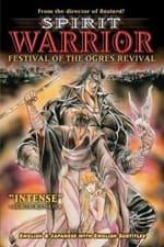 Movie Spirit Warrior: Festival of the Ogres Revival ( 1988 )