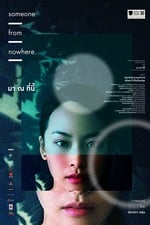 Movie Someone from Nowhere ( 2018 )
