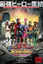 Movie Kamen Rider Heisei Generations FINAL: Build & Ex-Aid with Legend Riders ( 2017 )