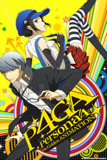 Movie Persona 4 The Golden Animation ( 2014 )