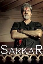Movie Sarkar ( 2005 )