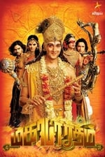 Movie Mahabharat ( 2013 )