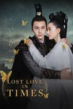 Lost Love in Times (2017)