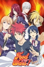 Movie Food Wars!: Shokugeki no Soma ( 2015 )