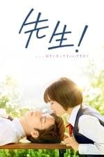 Movie My Teacher ( 2017 )