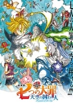 Movie The Seven Deadly Sins: Prisoners of the Sky (2018)