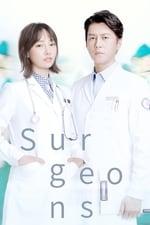 Surgeons (2017)