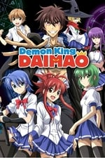 Demon King Daimao (2010)