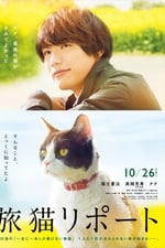 Movie The Travelling Cat Chronicles ( 2018 )