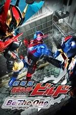 Movie Kamen Rider Build the Movie: Be The One ( 2018 )