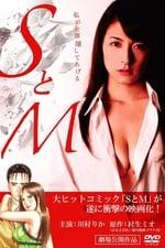 Movie S&M ( 2010 )
