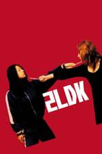 Movie 2LDK ( 2003 )
