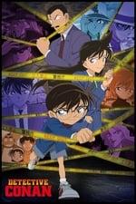Case Closed (1996)