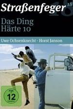 Das Ding (1979)
