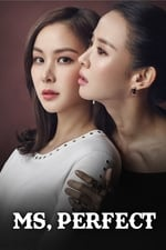 Ms. Perfect (2017)