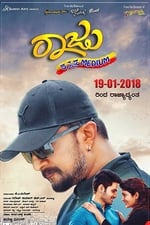 Movie Raju Kannada Medium ( 2018 )